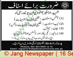 Shaheed Benazir Bhutto Dewan University jobs newspaper ad for Office Assistant in Karachi