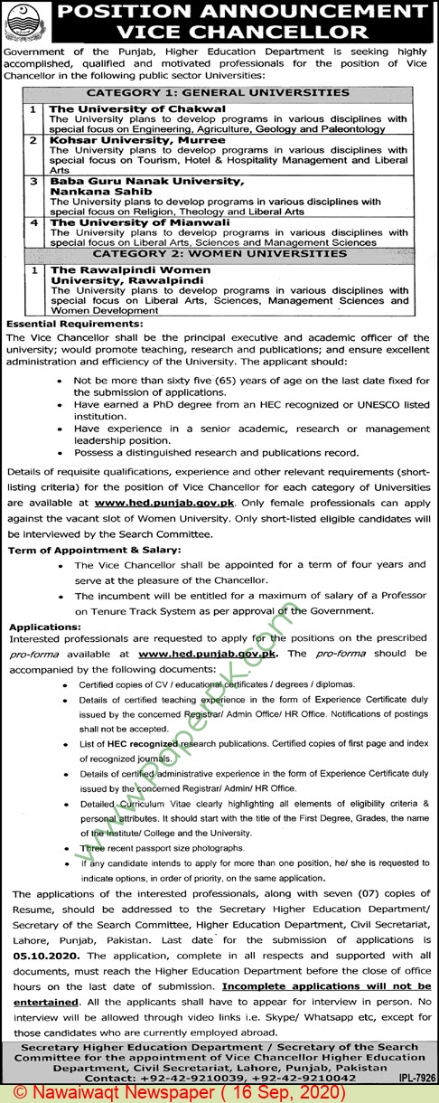 Higher Education Department jobs newspaper ad for Vice Chancellor in Lahore