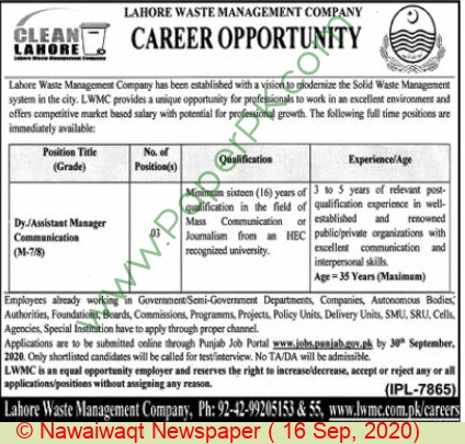 Lahore Waste Management Company jobs newspaper ad for Assistant Manager Communication in Lahore
