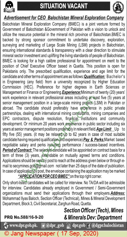 Balochistan Mineral Exploration Company Quetta Jobs For Chief Executive Officer advertisemet in newspaper on September 17,2020