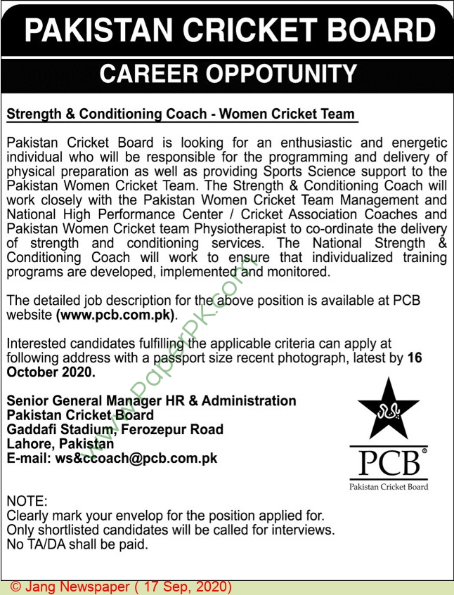 Pakistan Cricket Board Lahore Jobs For Strength And Conditioning Coach advertisemet in newspaper on September 17,2020