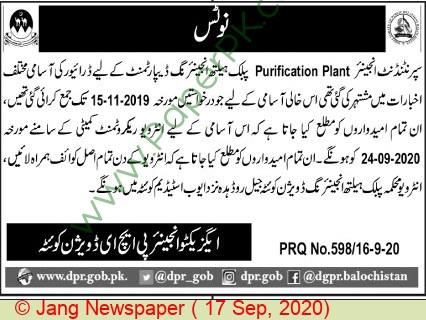 Pakistan Housing Authority Quetta Jobs For Staff advertisemet in newspaper on September 17,2020