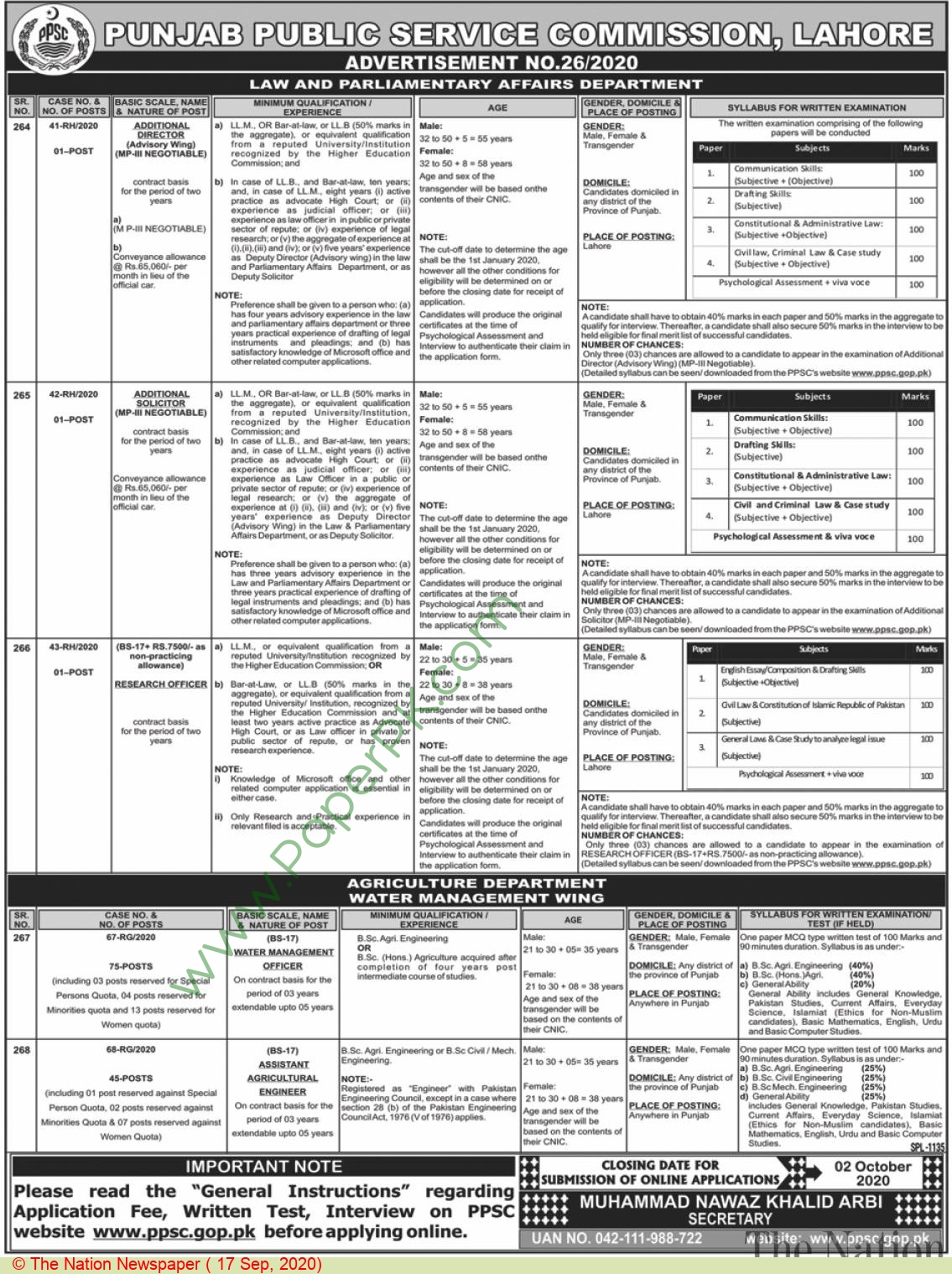 Law & Parliamentary Affairs Department jobs newspaper ad for Research Officer in Lahore