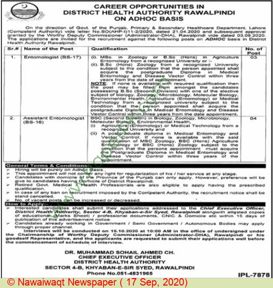 District Health Authority jobs newspaper ad for Entomologist in Rawalpindi