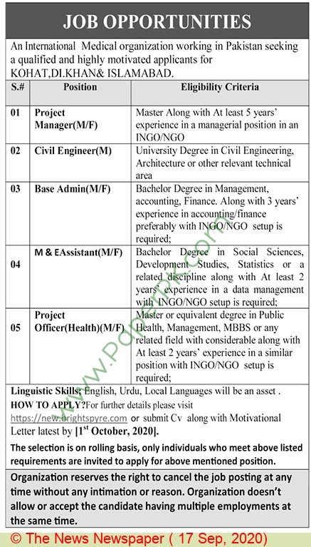 International Medical Organization jobs newspaper ad for Project Manager in Islamabad