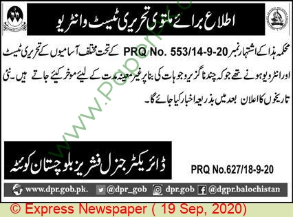 Wildlife & Fisheries Department jobs newspaper ad for Staff(cancellation) in Quetta on 2020-09-19