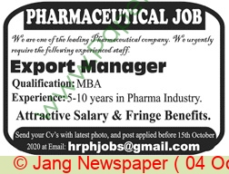 Pharmaceutical Company jobs newspaper ad for Export Manager in Multiple Cities