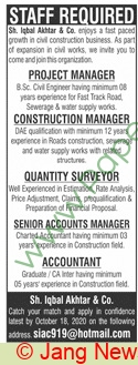 Sh Iqbal Akhtar & Company jobs newspaper ad for Construction Manager in Multiple Cities on 2020-10-04