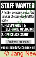 Textile Company jobs newspaper ad for Receptionist in Multiple Cities on 2020-10-04