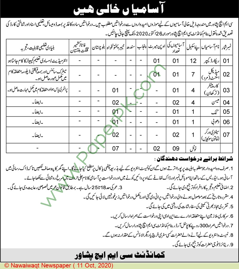 Combined Military Hospital jobs newspaper ad for Carpenter in Peshawar