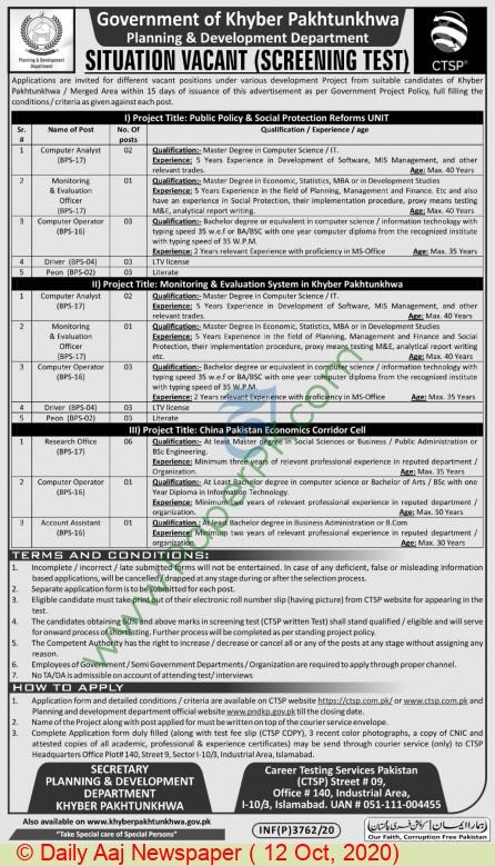 Planning & Development Department jobs newspaper ad for Computer Analyst in Peshawar