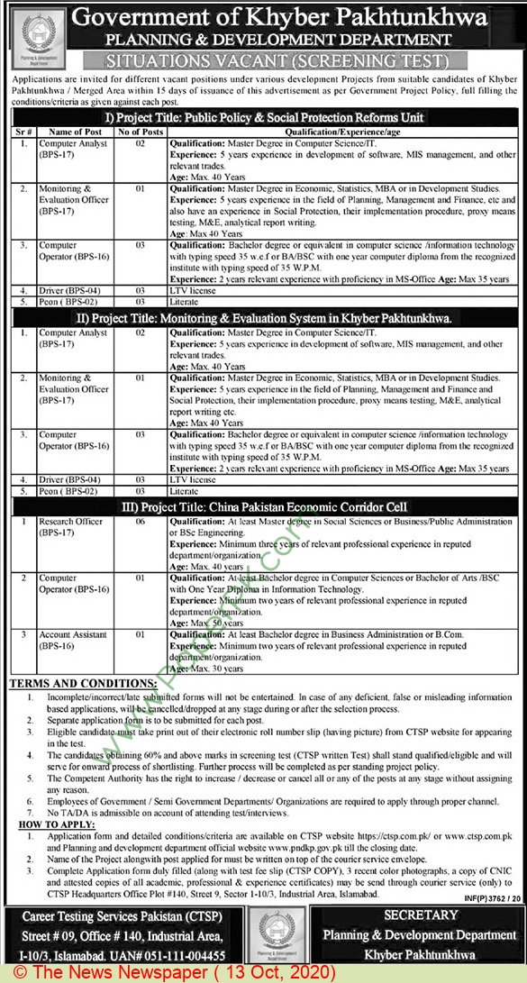 Planning & Development Department jobs newspaper ad for Computer Operator in Peshawar