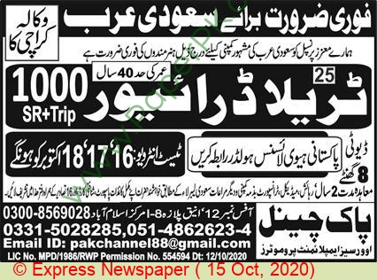 Tralla Driver Jobs In Islamabad At Pak Channel Overseas Employment Promoters Abroad On October 15 2020 Paperads Com