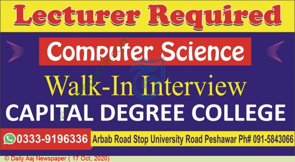 Capital Degree College jobs newspaper ad for Lecturer in Peshawar