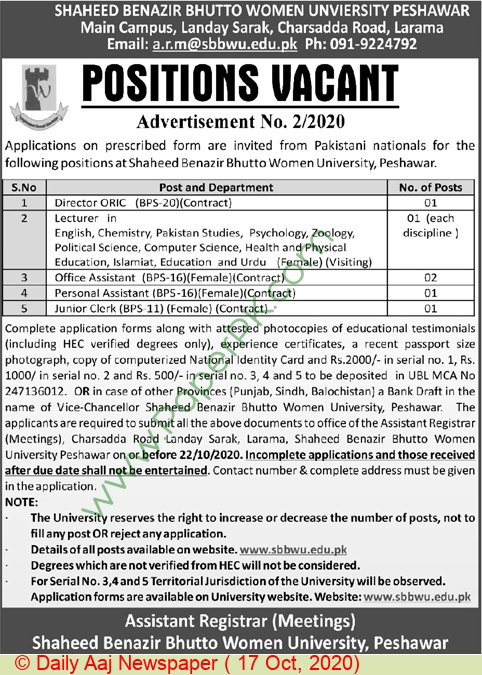 Shaheed Benazir Bhutto Women University jobs newspaper ad for Director in Peshawar