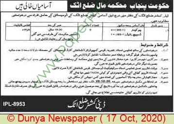 Finance Department jobs newspaper ad for Security Guard in Attock