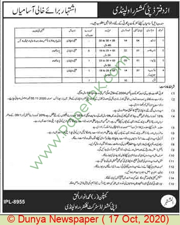 Office Of The Deputy Commissioner jobs newspaper ad for Driver in Rawalpindi