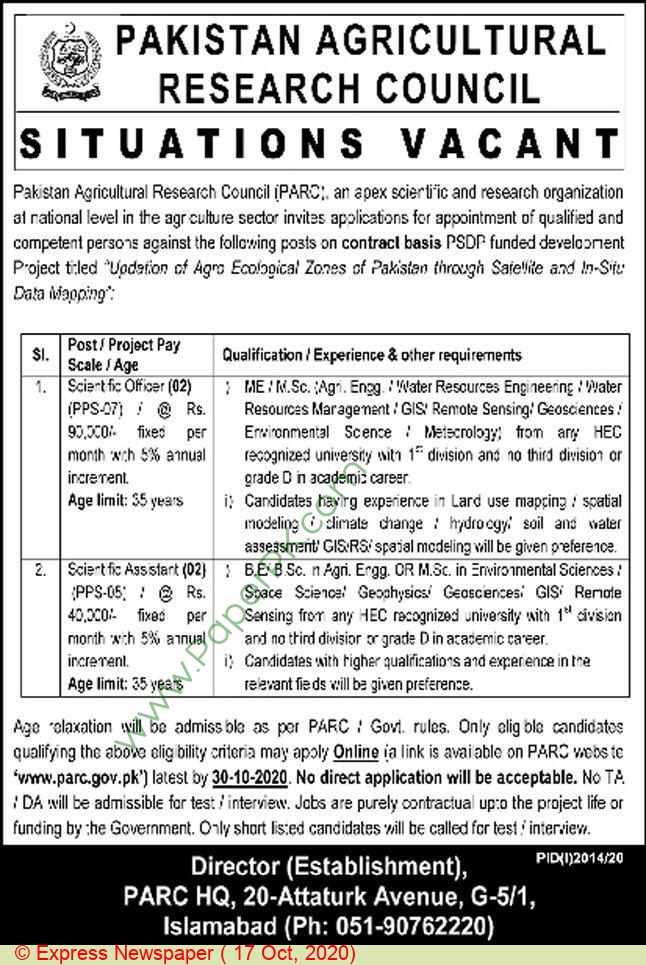 Pakistan Agricultural Research Council jobs newspaper ad for Scientific Assistant in Islamabad