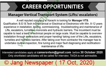 Vtsm jobs newspaper ad for Manager Vertical Transport System in Karachi