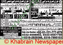 Shalaan & Gl Overseas Employment Promoter jobs newspaper ad for Taxi Driver in Rawalpindi