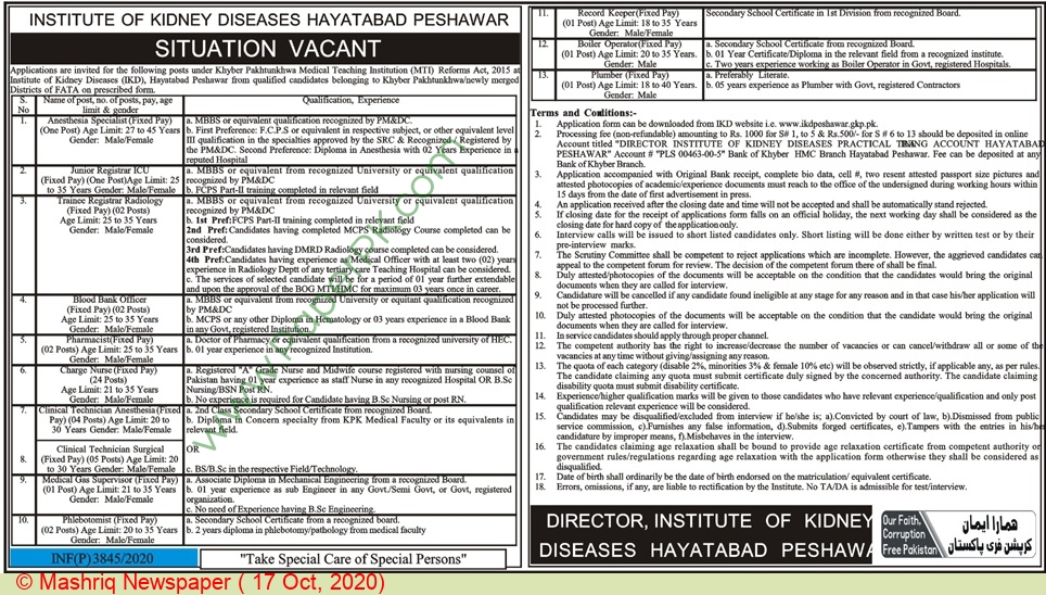 Institute Of Kidney Diseases jobs newspaper ad for Medical Gas Supervisor in Peshawar