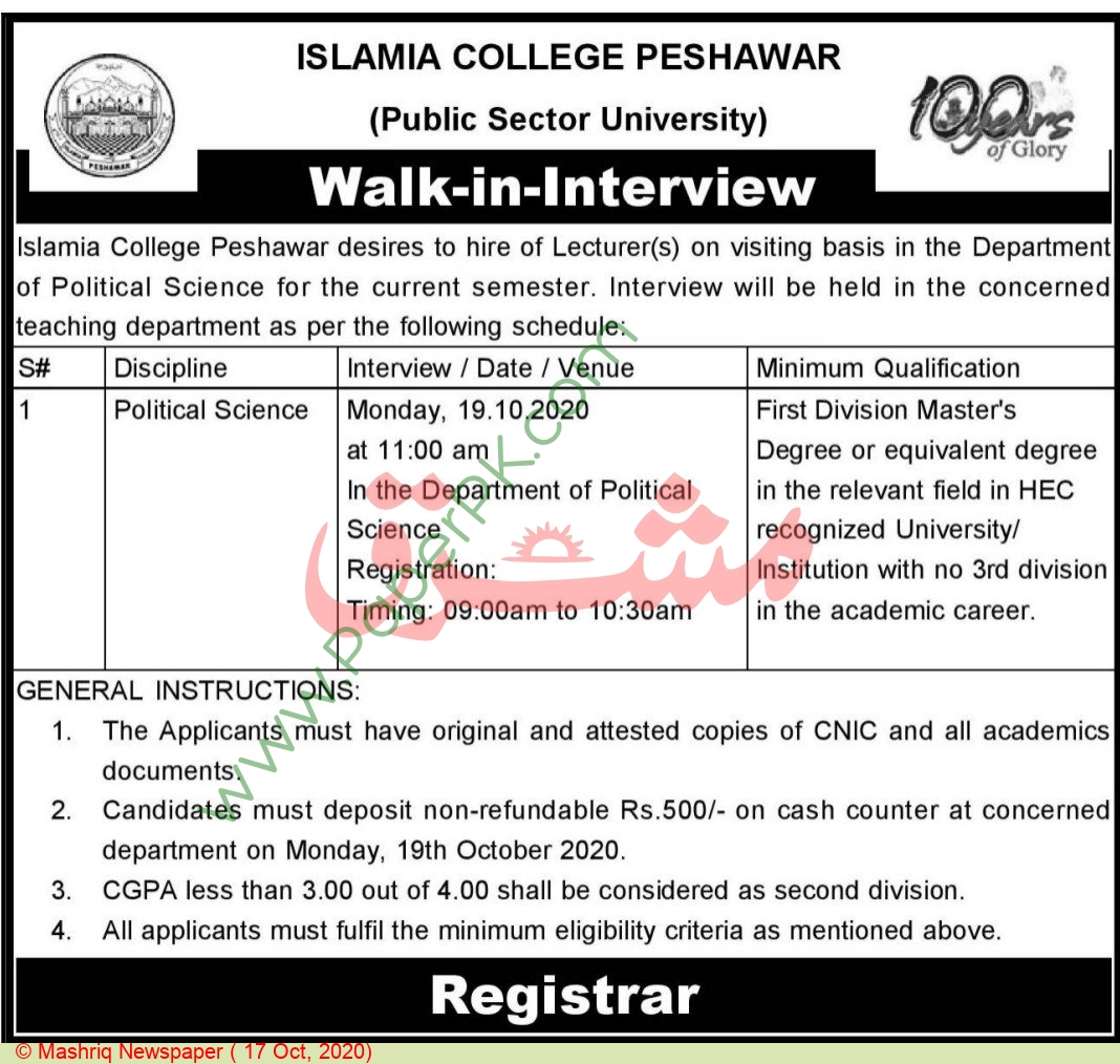 Islamia College jobs newspaper ad for Lecturer in Peshawar