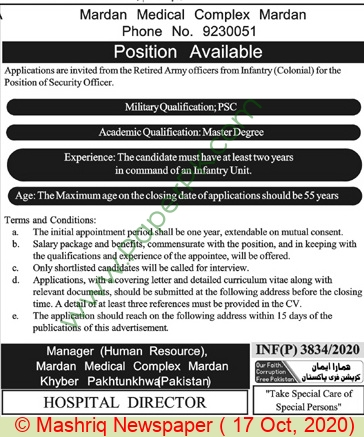 Mardan Medical Complex jobs newspaper ad for Security Officer in Mardan
