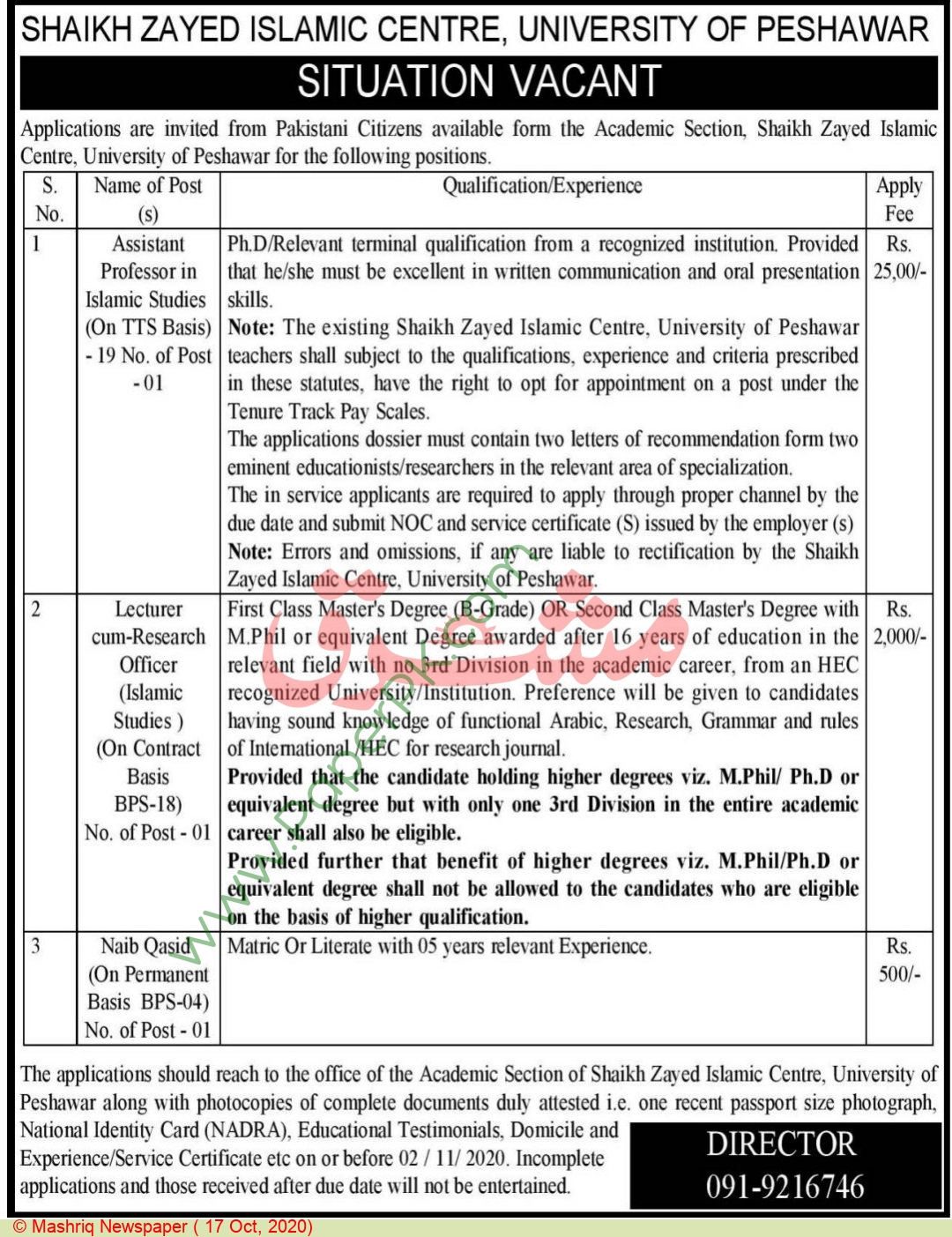 Sheikh Zayed Islamic Centre jobs newspaper ad for Lecturer in Peshawar