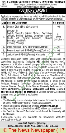 Shaheed Benazir Bhutto Women University jobs newspaper ad for Office Assistant in Peshawar