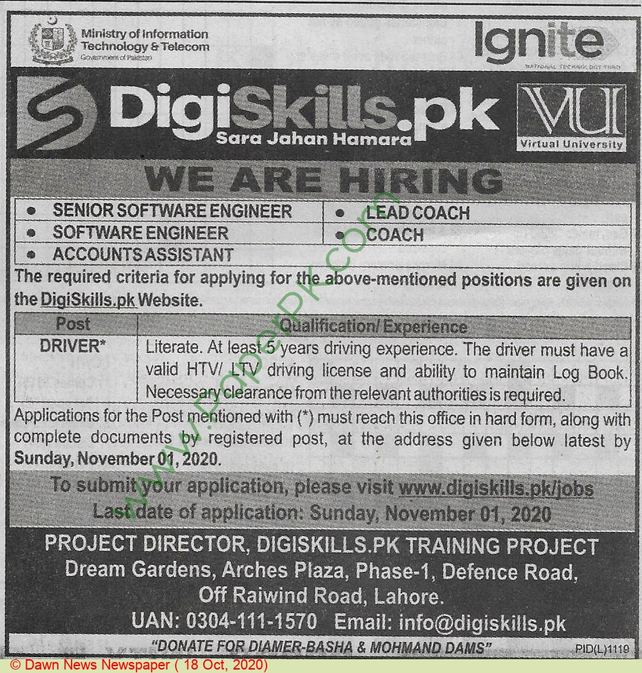 Digiskills Training Project jobs newspaper ad for Senior Software Engineer in Lahore