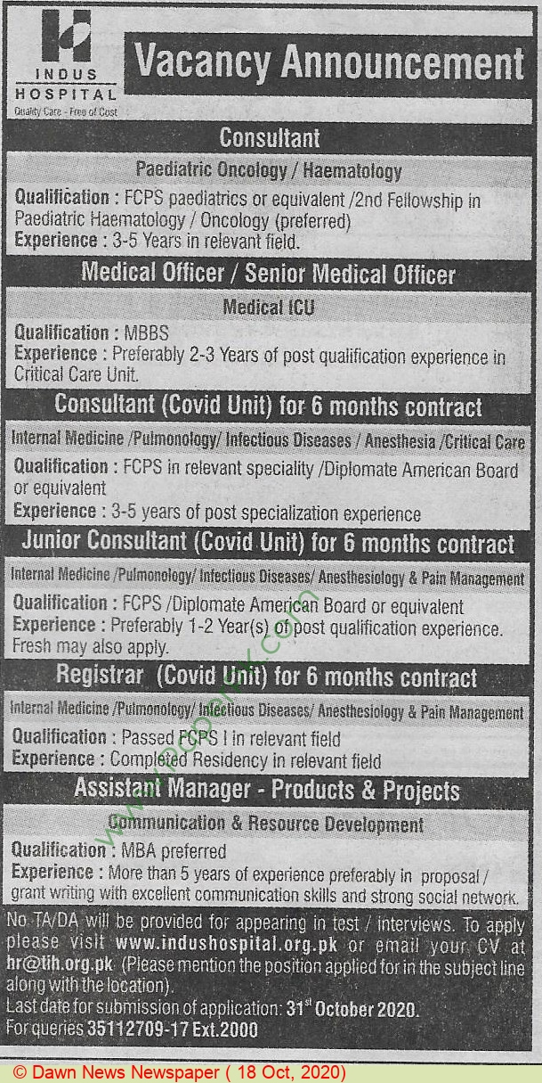 Indus Hospital jobs newspaper ad for Assistant Manager in Karachi