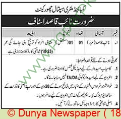 Combined Military Hospital jobs newspaper ad for Naib Qasid in Lahore