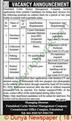 Cattle Market Management Company jobs newspaper ad for Parking Attendant in Faisalabad