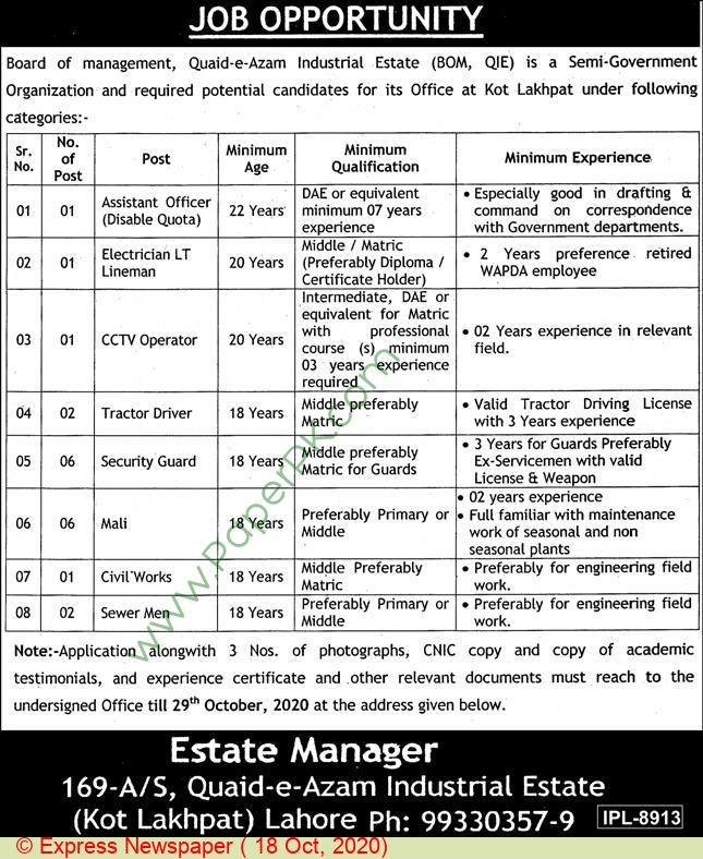 Board Of Management Quaid E Azam Industrial Estate jobs newspaper ad for Sewerman in Lahore