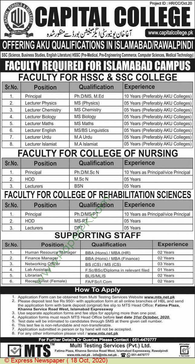 Capital College jobs newspaper ad for Lecturer in Rawalpindi
