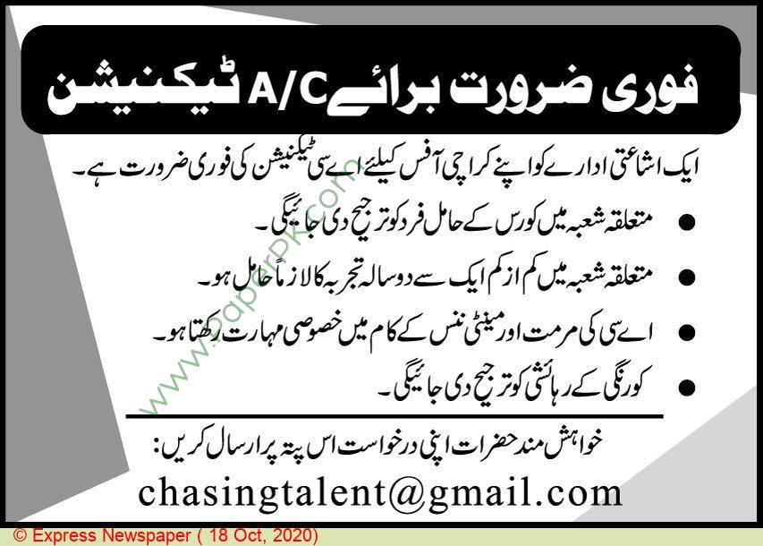 Chasing Talent jobs newspaper ad for Ac Technician in Karachi