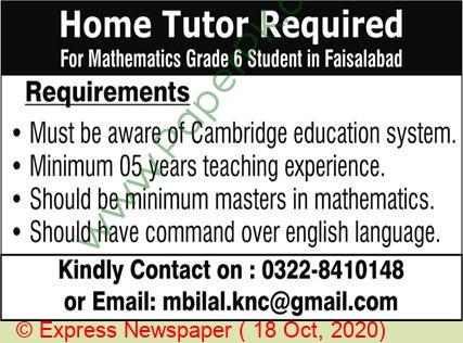 Islamabad Based Company jobs newspaper ad for Home Tutor in Faisalabad