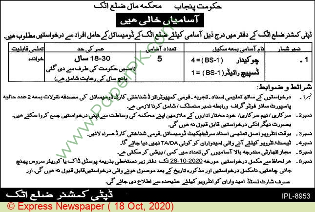 Finance Department jobs newspaper ad for Chowkidar in Attock