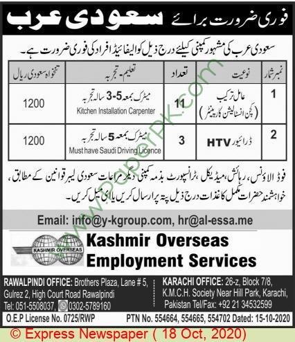 Kashmir Overseas Employment Services jobs newspaper ad for Driver in Rawalpindi