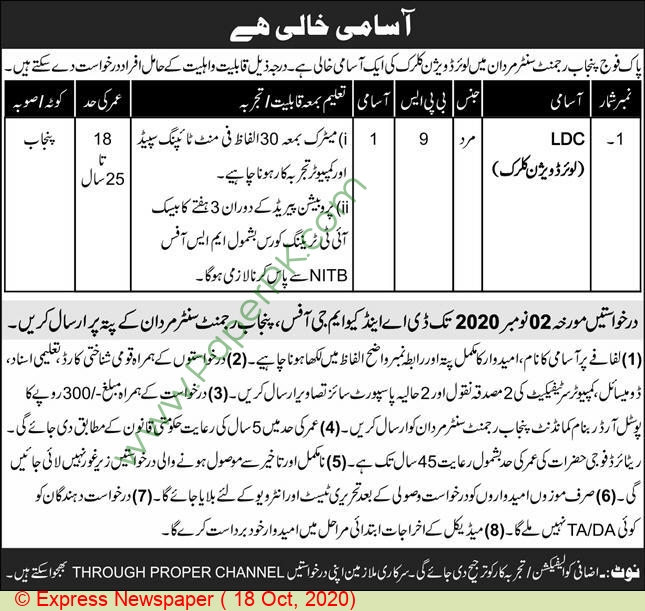 Pakistan Army jobs newspaper ad for Lower Division Clerk in Mardan