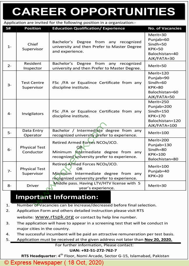 Right Testing Service Islamabad Jobs For Invigilator, Data Entry Operator, Physical Test Conductor, Driver advertisemet in newspaper on October 18,2020