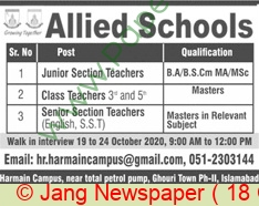 Allied School jobs newspaper ad for Teacher in Lahore