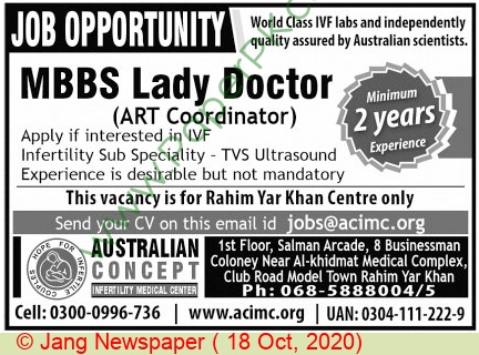 Australian Concept Infertility Medical Center jobs newspaper ad for Lady Doctor in Rahim Yar Khan