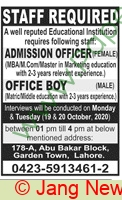 Educational Institute jobs newspaper ad for Admission Officer in Lahore