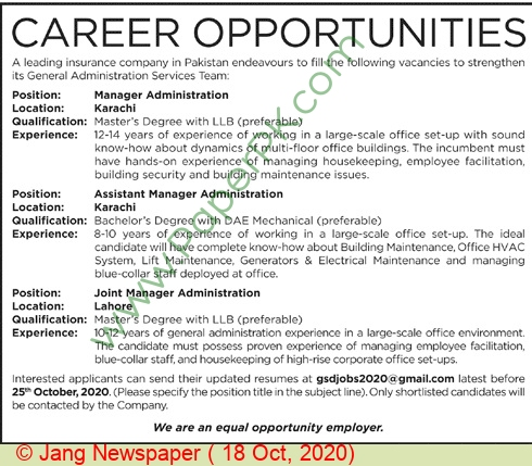 Insurance Company Karachi Jobs For Manager Administration, Joint Manager Administration advertisemet in newspaper on October 18,2020