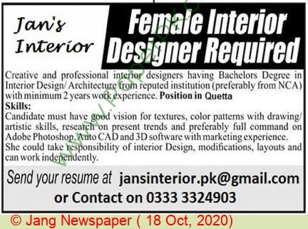 Jans Interior jobs newspaper ad for Interior Designer in Quetta