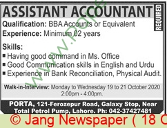 Islamabad Based Company jobs newspaper ad for Assistant Accountant in Lahore