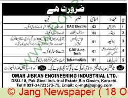 Omar Jibran Engineering Industries Ltd jobs newspaper ad for Electrician in Karachi