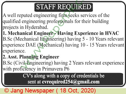 Pakistan Based Company jobs newspaper ad for Mechanical Engineer in Hyderabad