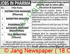 Pharmaceutical Company jobs newspaper ad for Distribution Manager in Islamabad